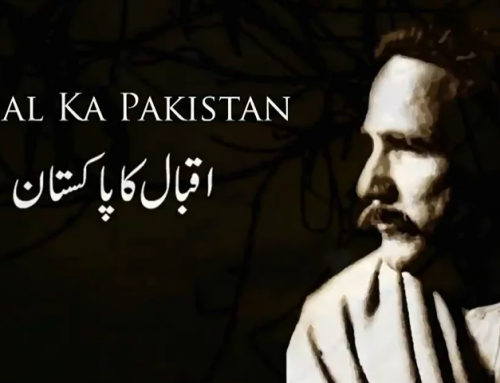 Allama Iqbal poetry video