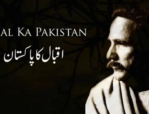 Allama Iqbal poetry video