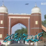 Pakistan Zindabad Prog 3